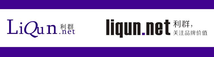 liqun-goodbye-hello