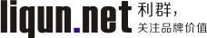 利群 Logo